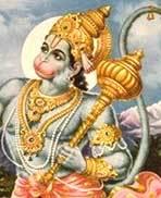 Lord Hanuman GADA MACE MYSTICISM